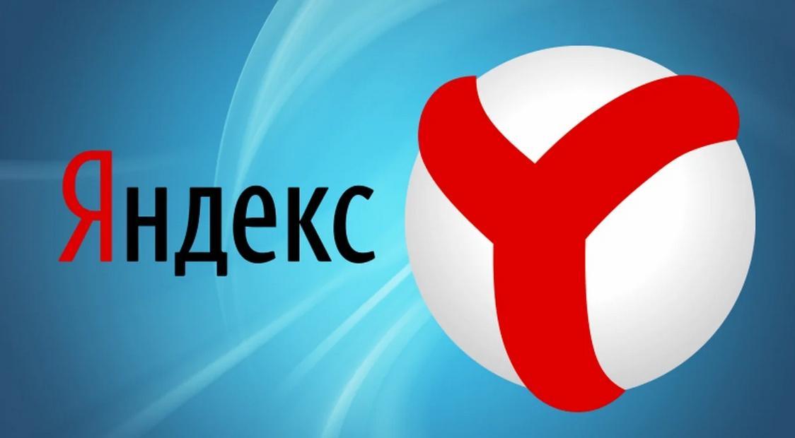 Что делать, когда не работает Яндекс