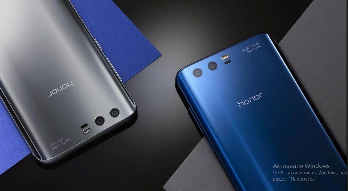 Буферная зона в телефоне Huawei — что это