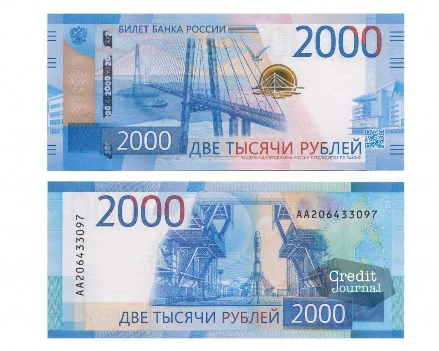 Образец 2000