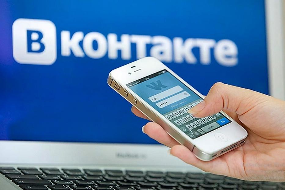 Как выйти из ВКонтакта на телефоне