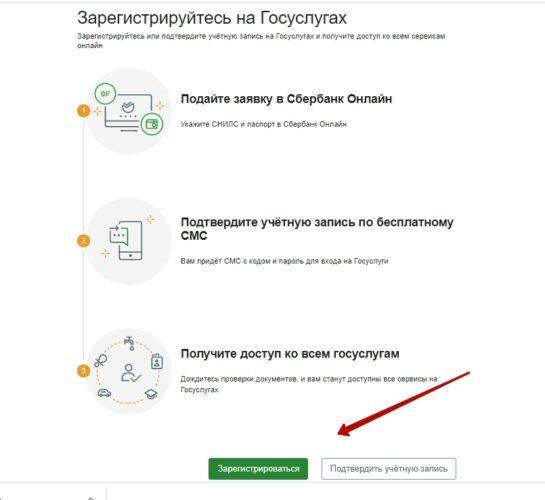 Россиянам стало доступно 7 новых фукций Сбербанк-Онлайн - это удобно