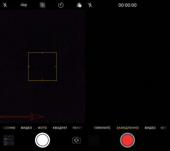 Как сделать замедленное видео на Айфоне