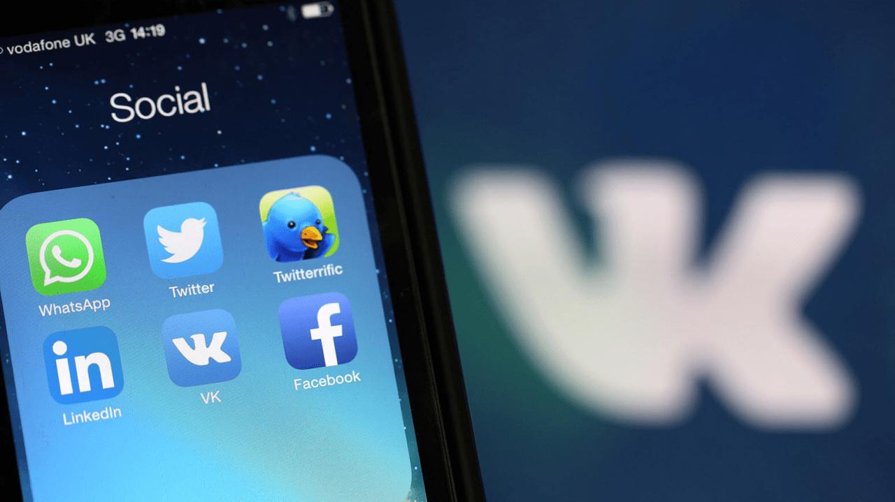 Как посмотреть гостей ВКонтакте с телефона