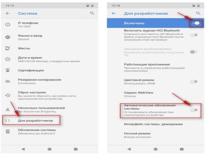 Как изменить версию Андроида на телефоне
