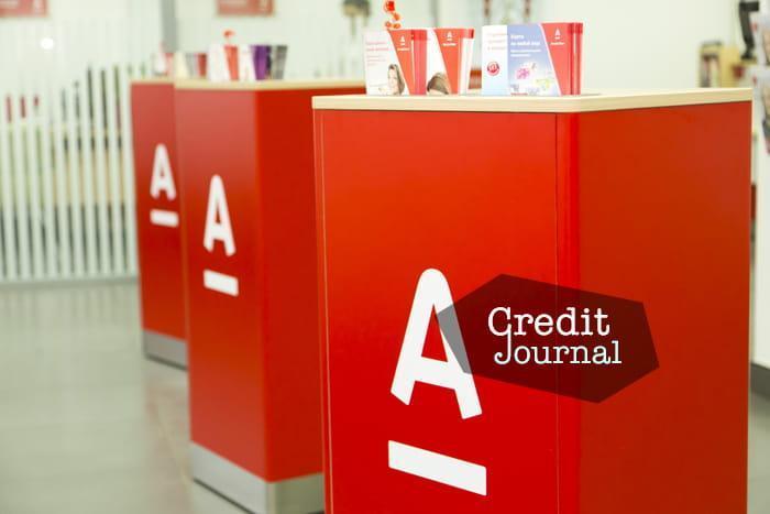 как проверить баланс кредитной карты мтс