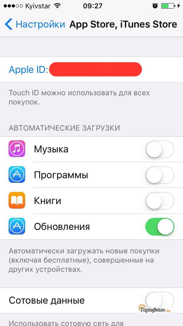 Поиск в iTunes Store» Apple ID