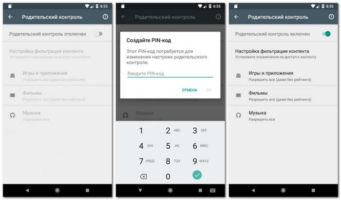 Как заблокировать Ютуб на телефоне Андроид