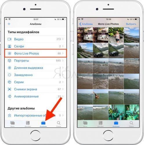 Как поставить видео на обои на Айфоне