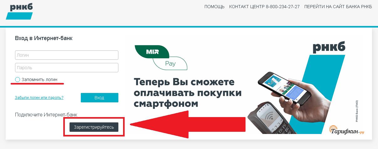 Как перевести деньги с телефона на телефон мтс россия крым