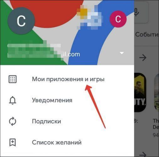 Как обновить браузер на телефоне