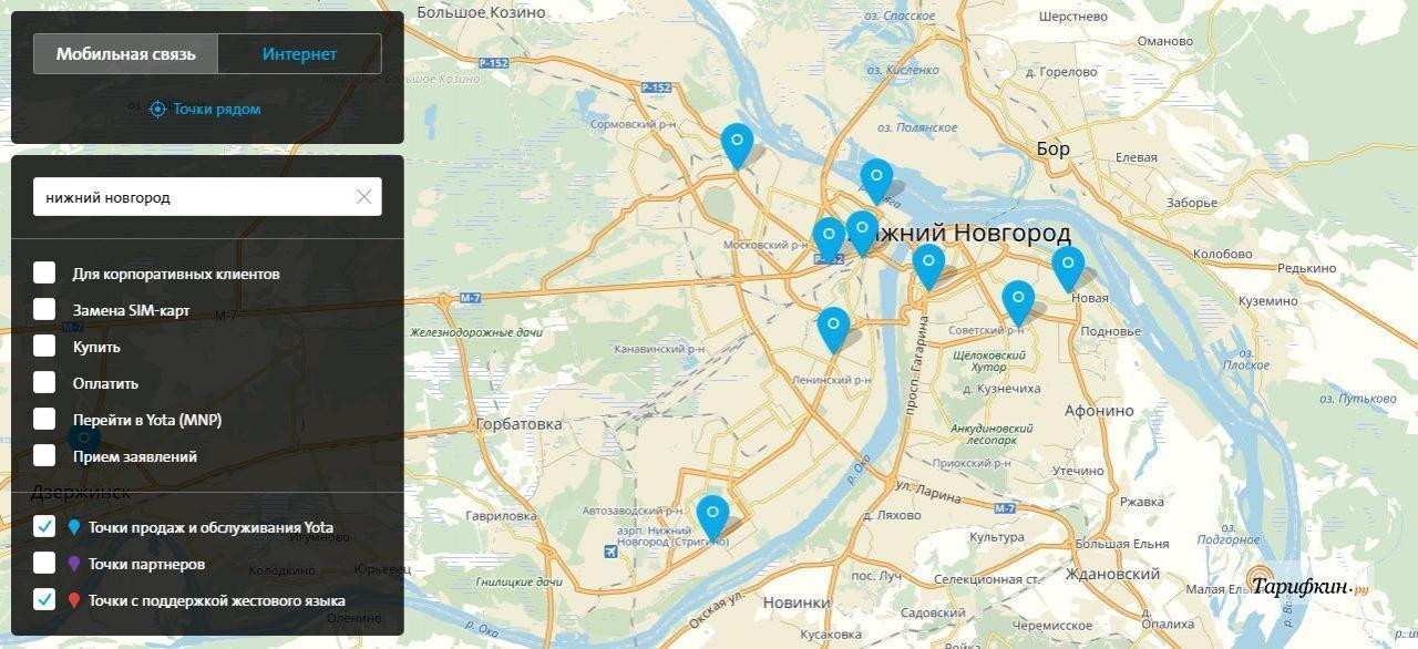 Тарифные планы Йота в Нижнем Новгороде