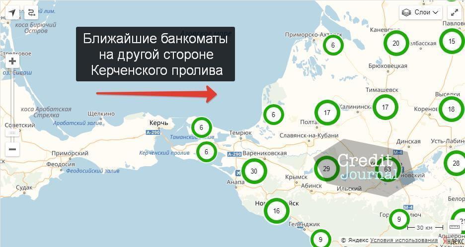 Работает ли Сбербанк к Крыму