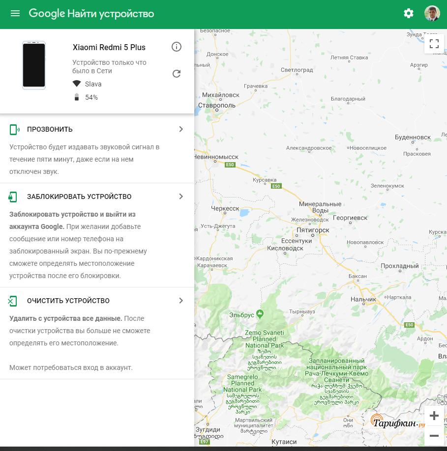 Поиск через сервисы Google