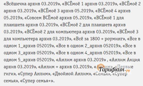 2019-06-17_15-21-10