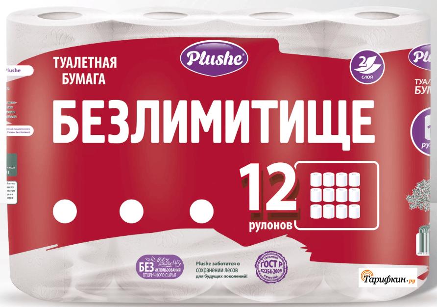 Россиянам стала доступна туалетная бумага «Безлимитище»
