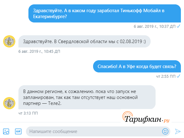2019-08-19_12-17-43