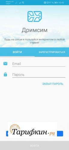 приложение Дримсим