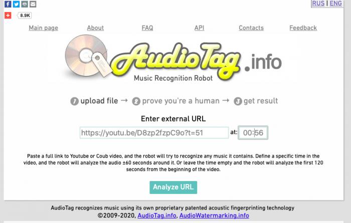 Как найти песню по звуку онлайн через телефон
