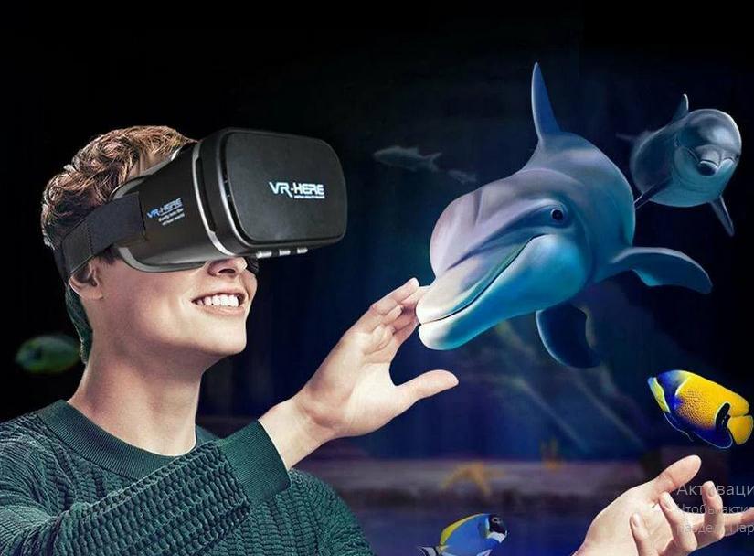 Виртуальные очки для смартфона