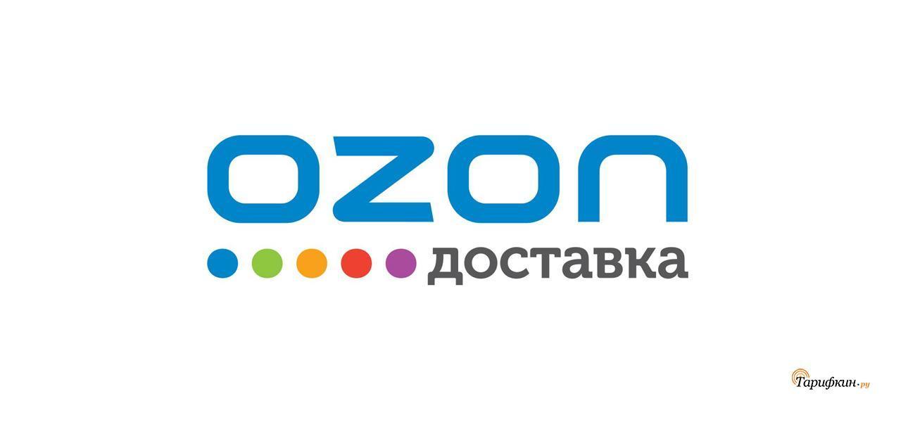 Озон отменил «OZON Status» – баллов больше не будет