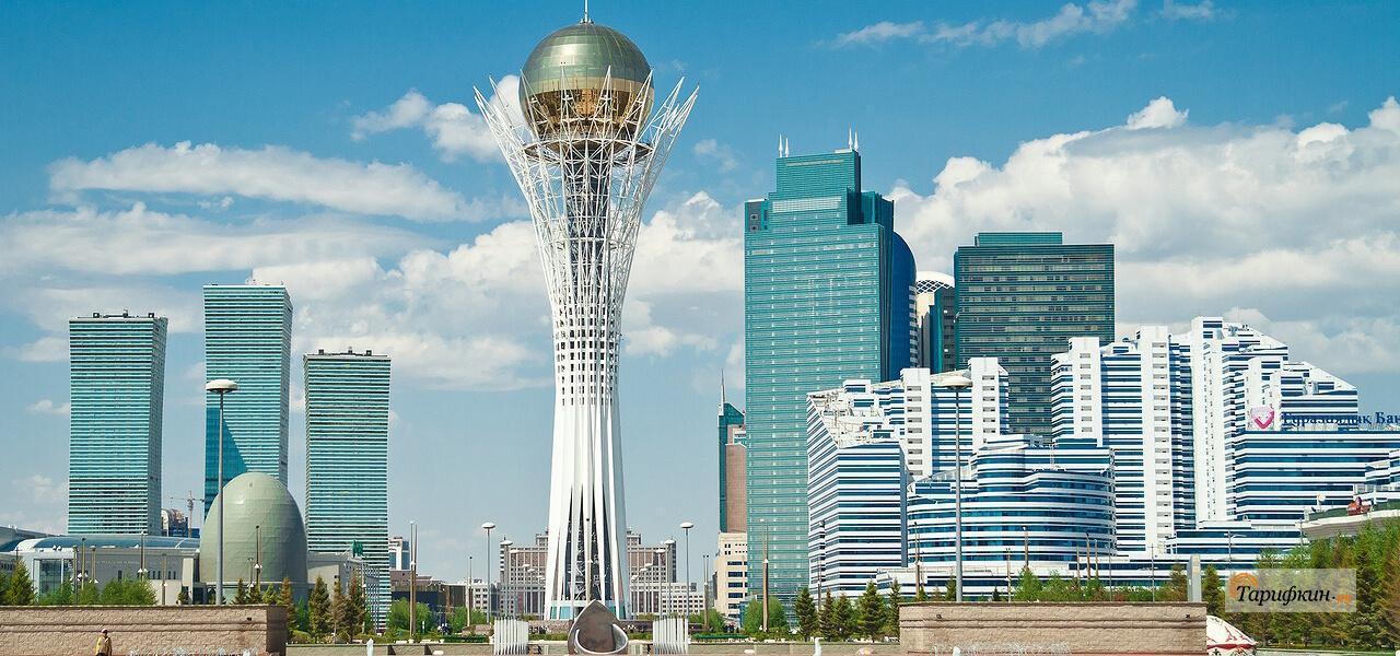 Предложения оператора Билайн в Казахстане