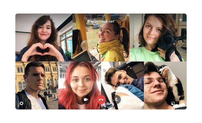 Видеочат в ВКонтакте