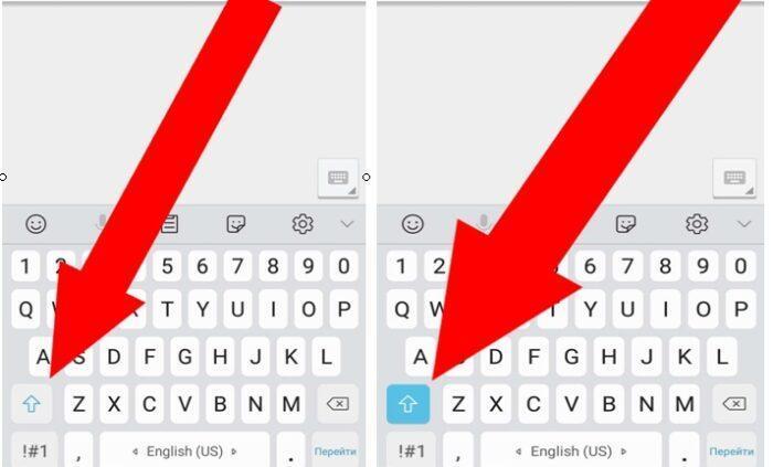 Прописные латинские буквы на телефоне - как набрать