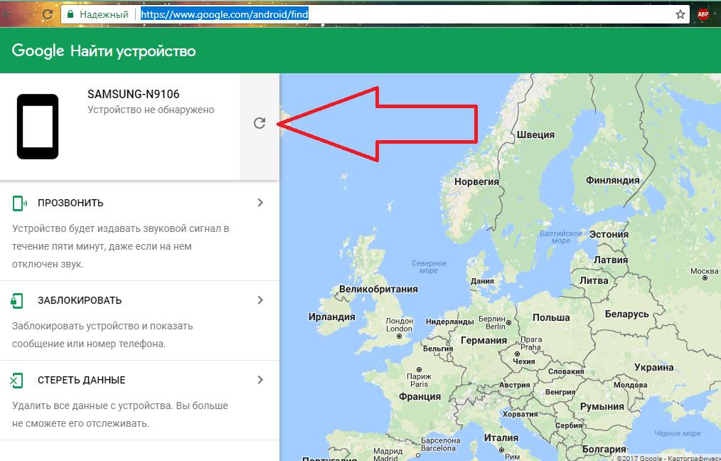 Google — поиск телефона