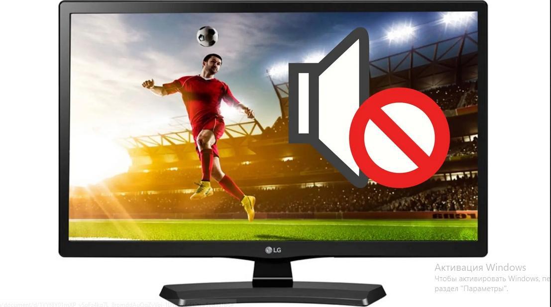 Почему через HDMI нет звука на телевизоре