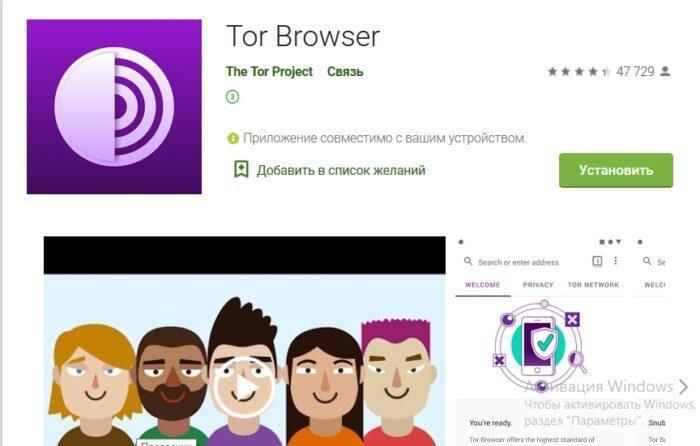 Лучший браузер для телефона