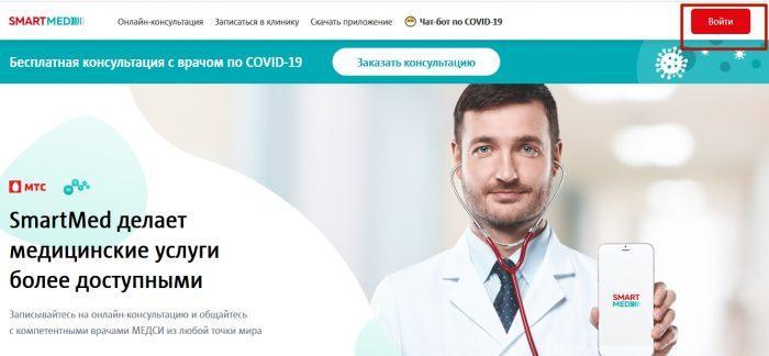 Где купить и сколько стоит тест на коронавирусную инфекцию
