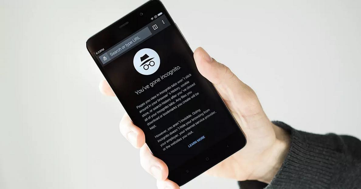 Как включить режим Инкогнито на телефоне Андроид