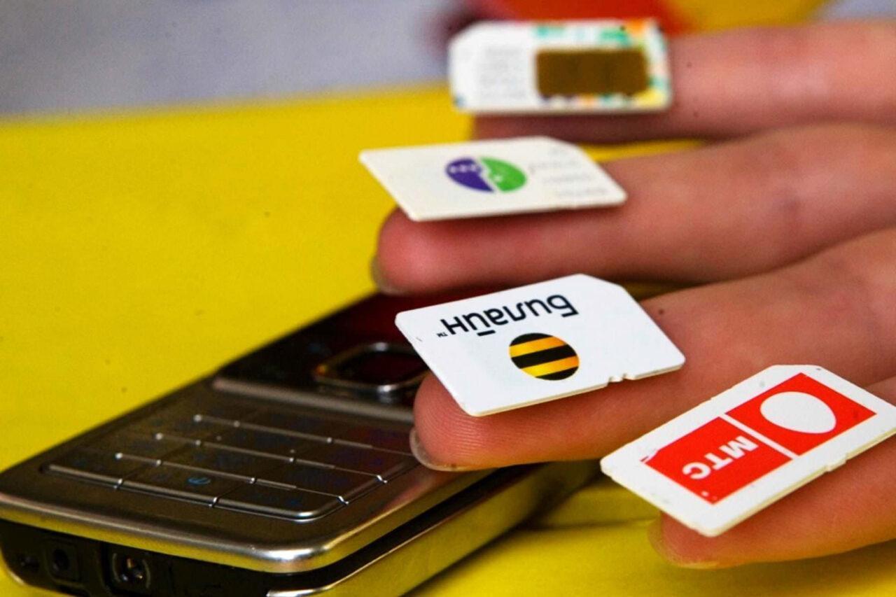 Худший мобильный оператор в России — выбираем