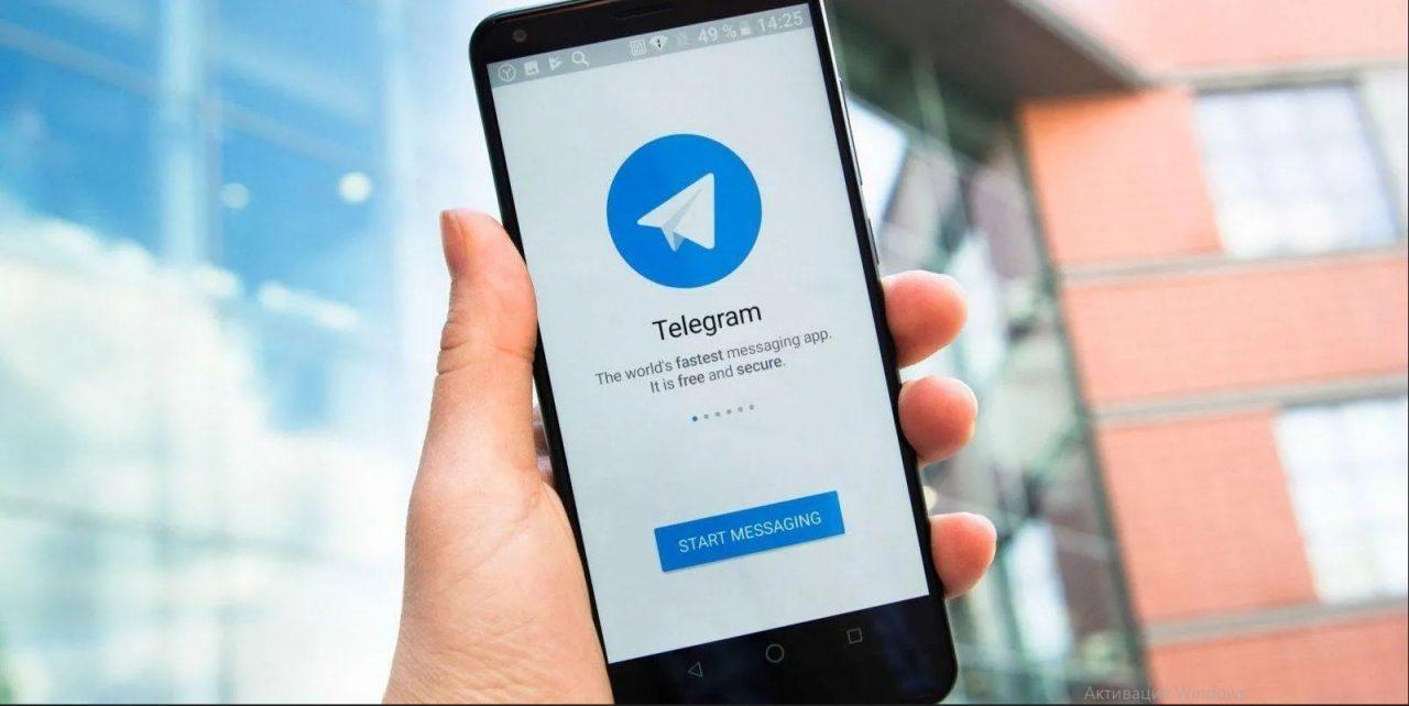 Как найти человека в Телеграме по номеру