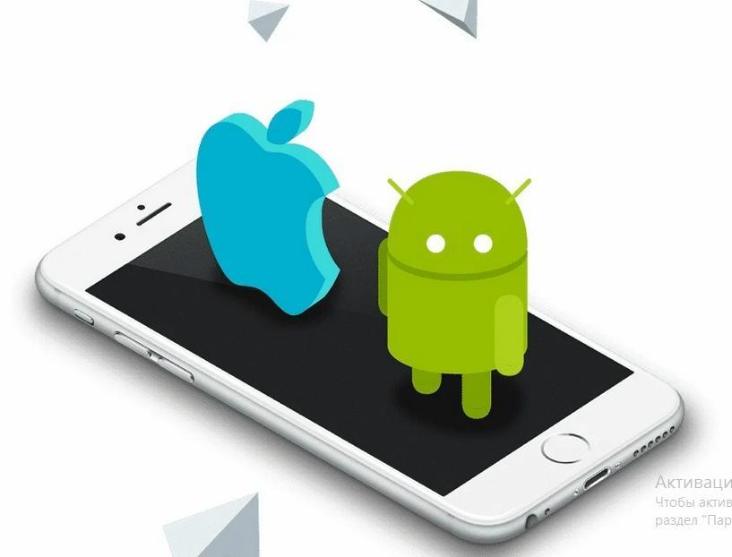 Как на Айфон поставить Андроид