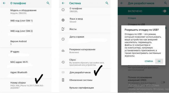 Как установить Android 9 на любой смартфон