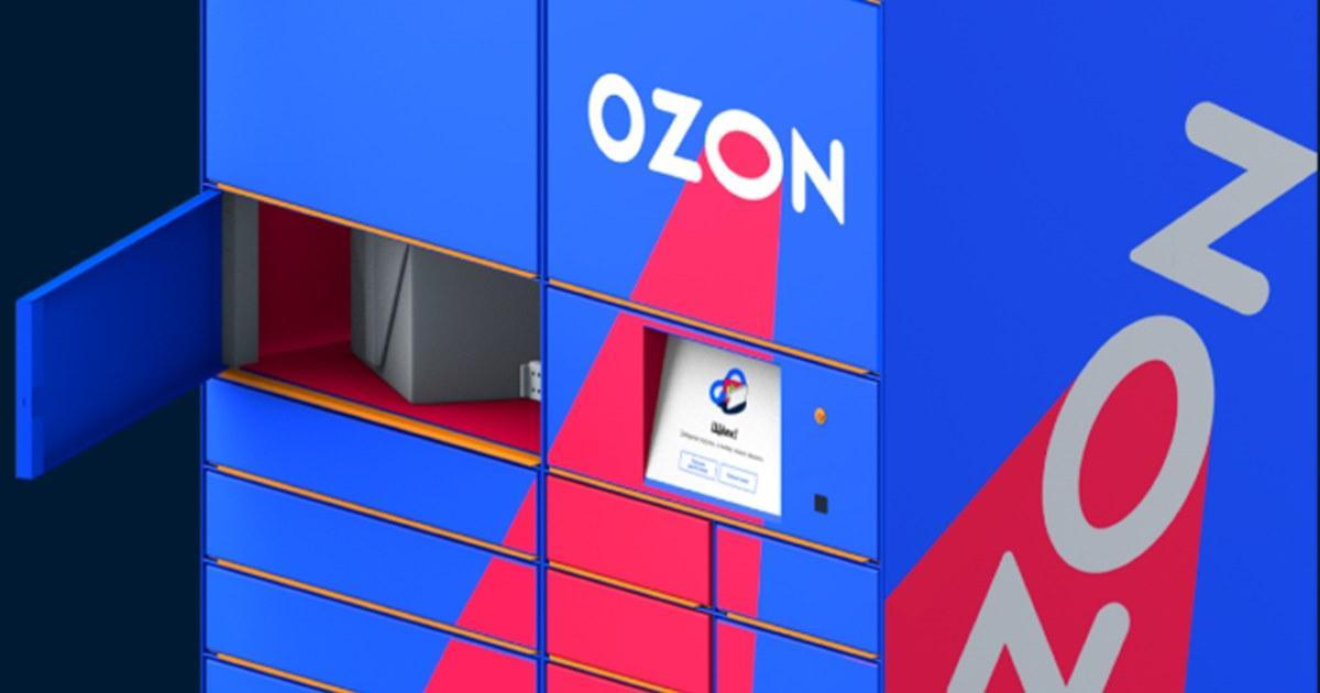 Что скрывается за постаматами Озон - как получить товар
