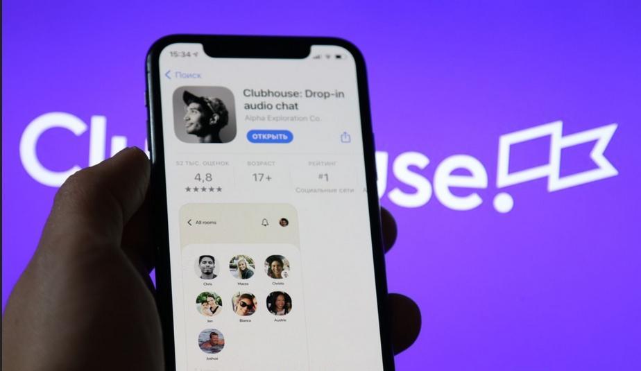 Clubhouse на Андроид — как работает приложение и как там зарегистрироваться