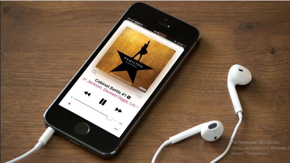 Как купить музыку на Айфон