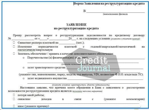 Заявление и необходимые документы