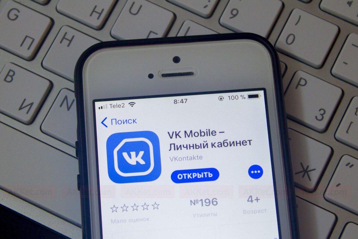 Как поменять фамилию в ВК на телефоне
