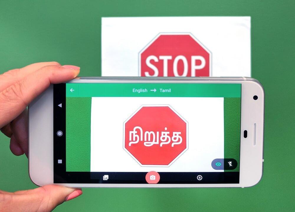 Переводчик через камеру телефона онлайн