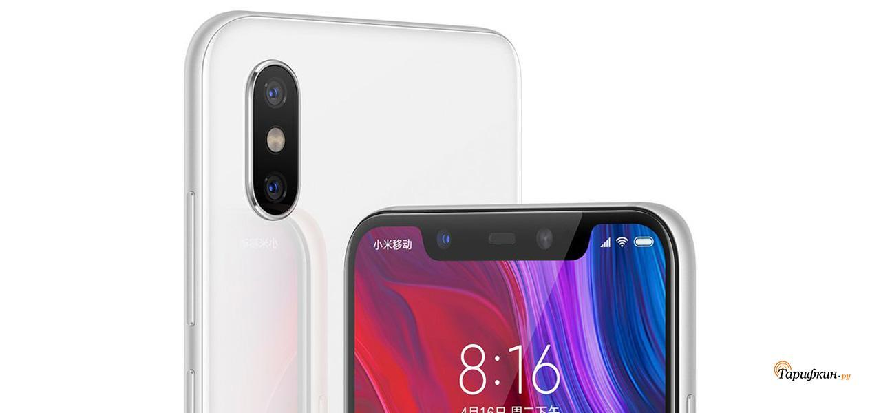 Флагман Xiaomi Mi 9 бьёт рекорды по предзаказам, а Mi 8 сильно подешевел