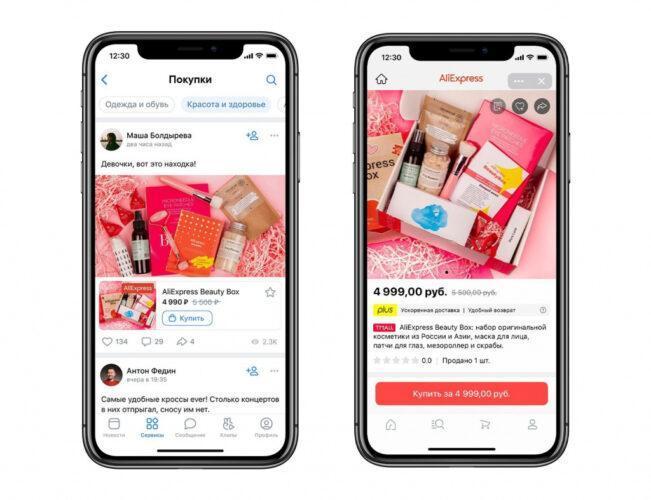 ВКонтакте появился раздел «Покупки» - можно прочитать отзывы о товаре и купить прямо в VK