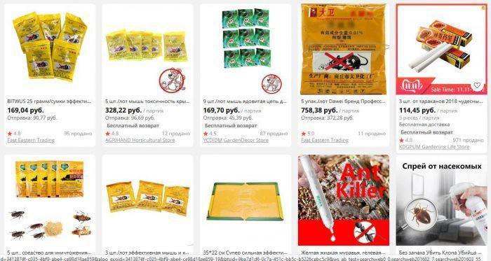 Запрещённые товары с AliExpress