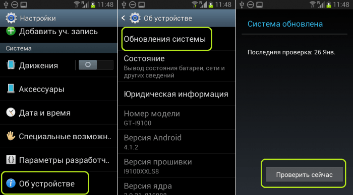 Как пользоваться Android