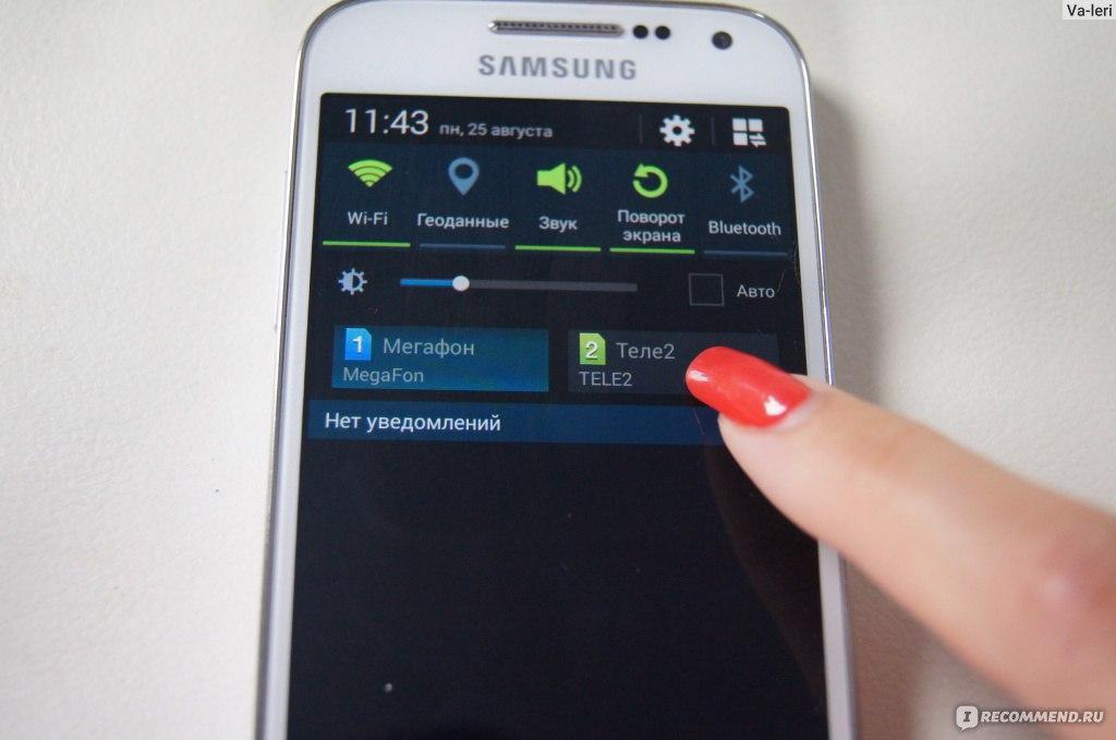 Как подключить интернет на телефоне Самсунг
