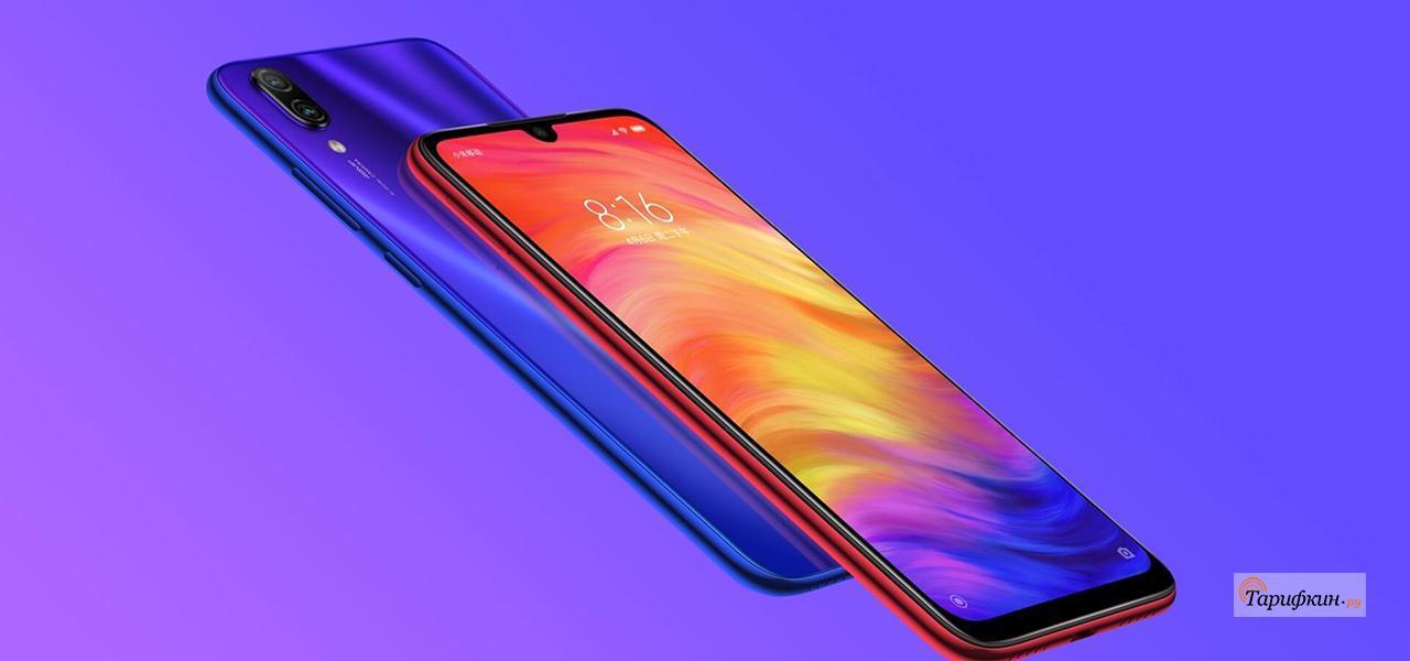 Xiaomi представил копеечный смартфон с камерой на 48 Мп