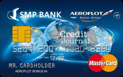 Аэрофлот СМП-банк