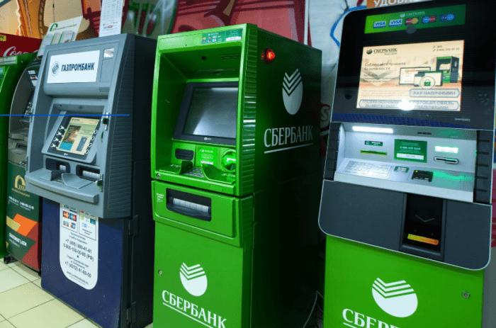 Сбербанк возвращается к комиссии - когда придется заплатить лишнее